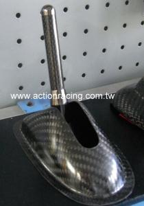 Dry Carbon Fiber Antenna Base