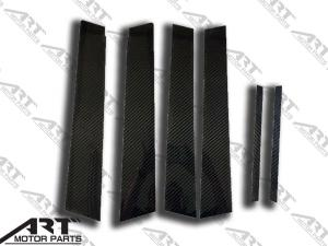 HONDA CIVIC 06-11 B,C Pillars